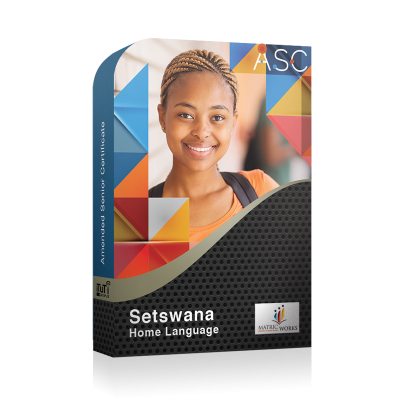 Matric Works - setswana home language box