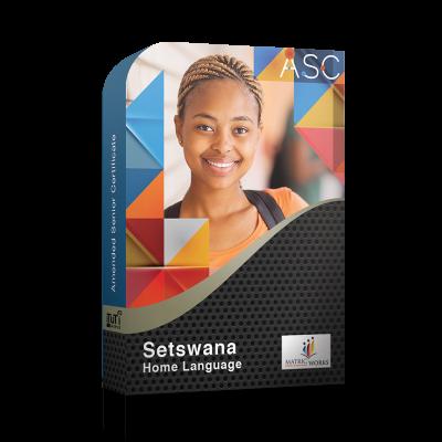Matric Works - setswana home language box